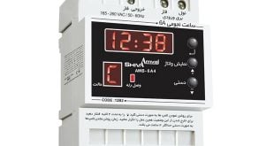 کنترل روشنایی، تجهیزات کنترل روشنایی