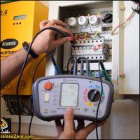 تست های الزامی در تاسیسات الکتریکی